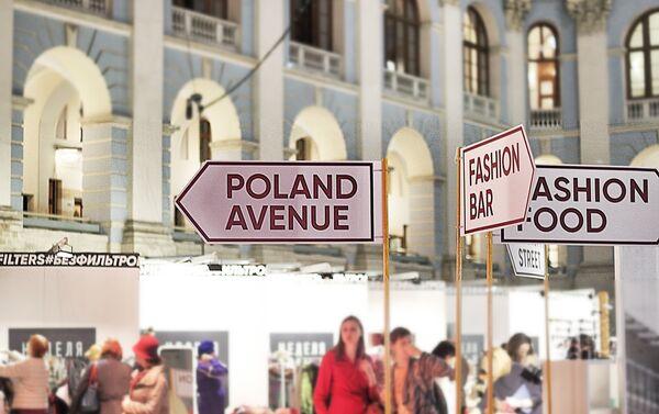 Poland Avenue na Moscow Fashion Week 2018 - Sputnik Polska