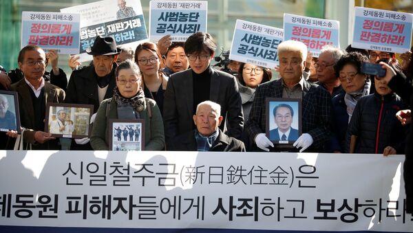 Lee Choon-shik, ofiara przemocy wojennej w okresie japońskiej okupacji, w otoczeniu zwolenników - Sputnik Polska