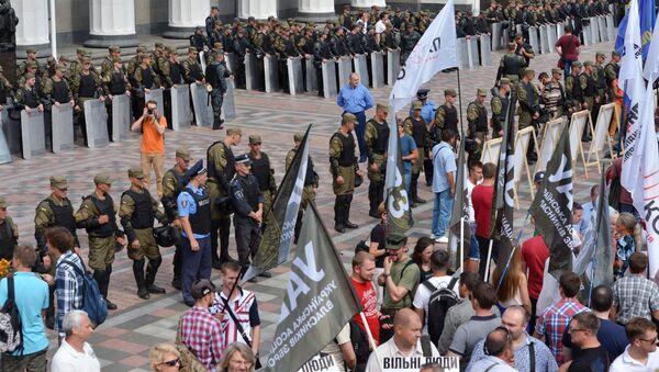 Akcje protestacyjne w Kijowie - Sputnik Polska