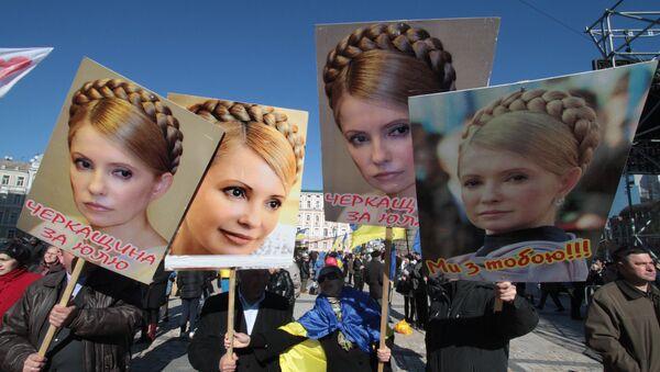 Zwolennicy Julii Tymoszenko - Sputnik Polska