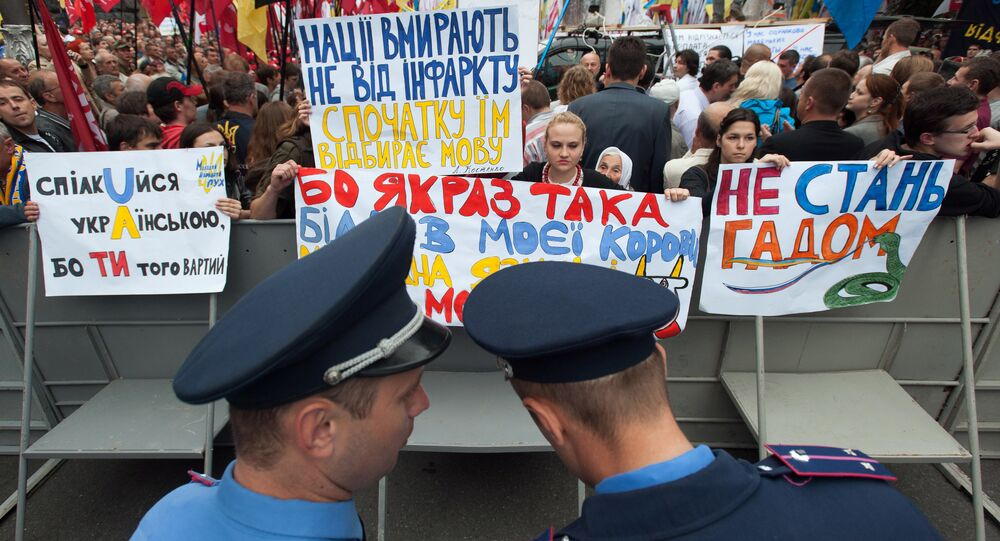 Akcja w obronie języka ukraińskiego