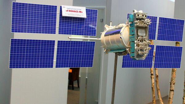 Model systemu GLONASS - Sputnik Polska