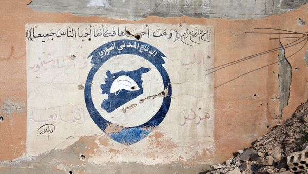 Logo Białych Hełmów, Syria - Sputnik Polska