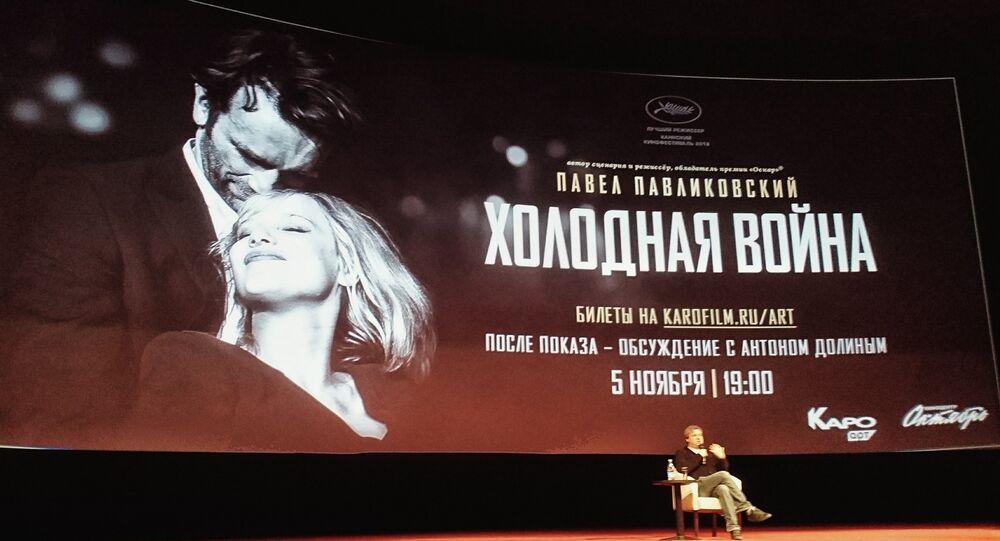 """Premiera """"Zimnej wojny"""" w Moskwie"""