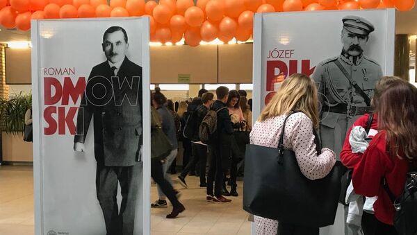 Józef Piłsudski i Roman Dmowski - ku 100-leciu niepodległości Polski, Poznań, UAM - Sputnik Polska