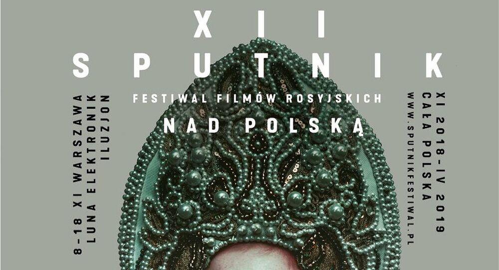 Plakat 12. Festiwalu Sputnik nad Polską