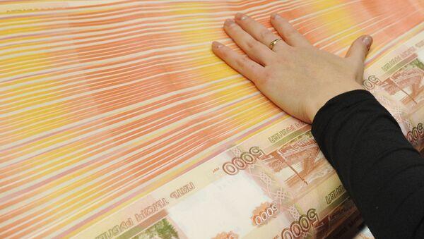 Druk rosyjskich banknotów w wytwórni w Permu - Sputnik Polska