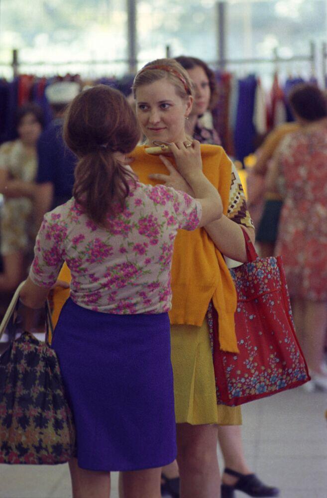 Sklep Trikotaż w Moskwie, 1975 rok