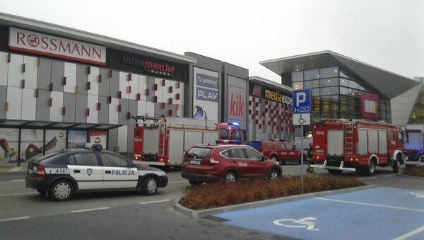 Centrum handlowe w Stalowej Woli - Sputnik Polska