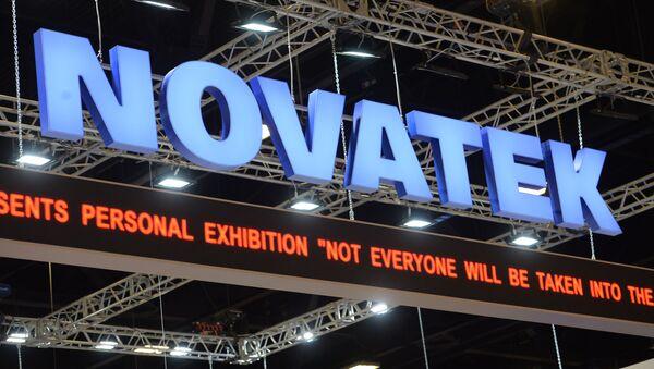 Stanowisko spółki Novatek na Międzynarodowym Forum Ekonomicznym w Petersburgu - Sputnik Polska