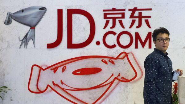 Chiński sklep internetowy JD.com - Sputnik Polska