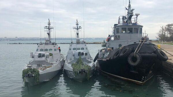 Ukraińskie okręty zatrzymane z powodu naruszenia granic FR - Sputnik Polska