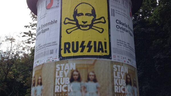 Antyputinowski plakat w Krakowie, sierpień 2014 r. - Sputnik Polska