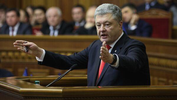 Prezydent Ukrainy Petro Poroszenko przemawia na posiedzeniu Rady Najwyższej Ukrainy - Sputnik Polska