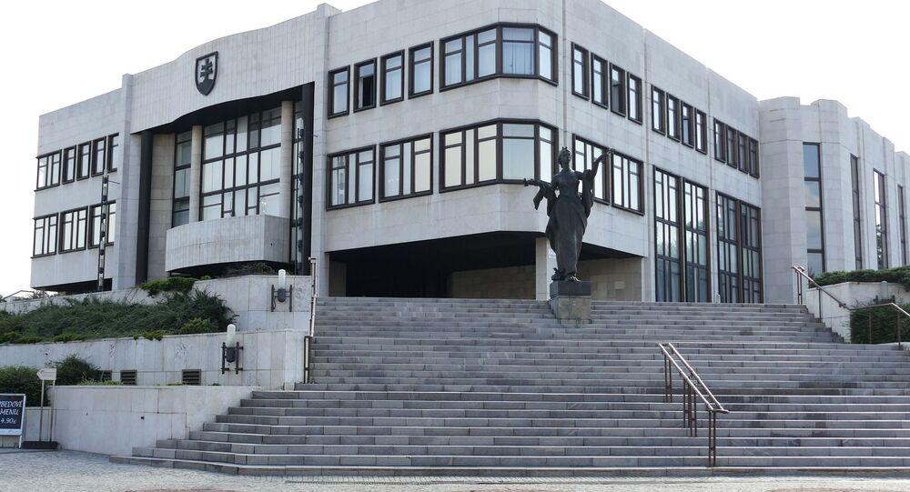 Rada Narodowa Republiki Słowackiej