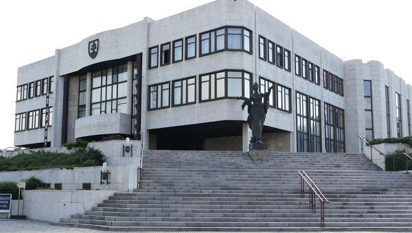 Rada Narodowa Republiki Słowackiej - Sputnik Polska