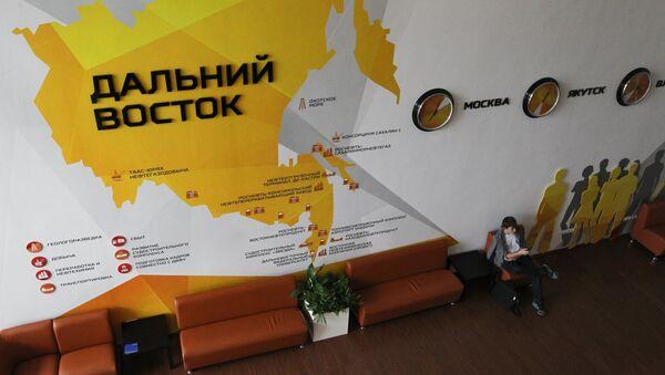 Przygotowania do otwarcia Wschodniego Forum Ekonomicznego - Sputnik Polska