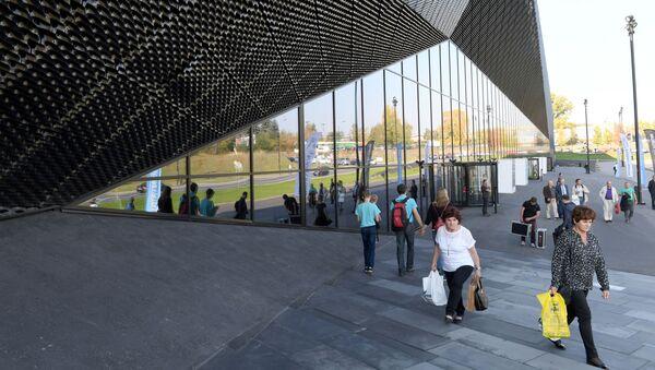 Katowice, centrum, w którym odbywa się szczyt klimatyczny ONZ - Sputnik Polska