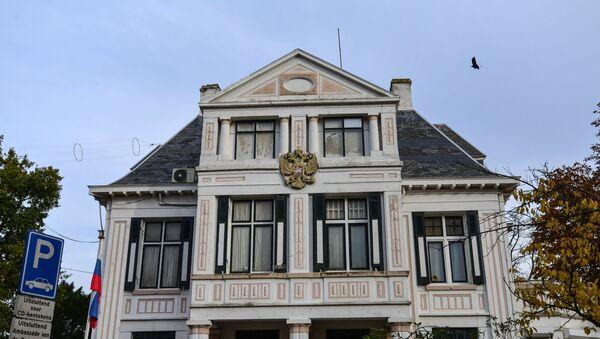 Widok na budynek ambasady Federacji Rosyjskiej w Hadze - Sputnik Polska