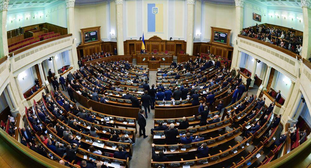 Posiedzenie Rady Najwyższej Ukrainy