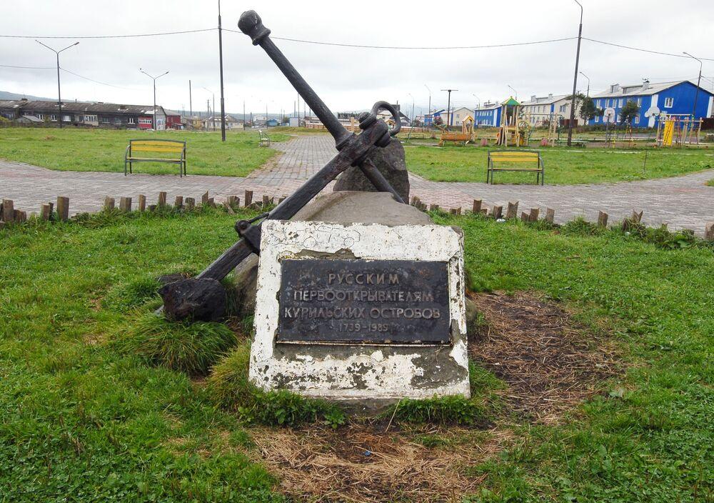 Pomnik odkrywcom Kurylów