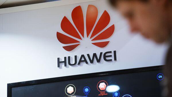 Pawilon firmy Huawei - Sputnik Polska