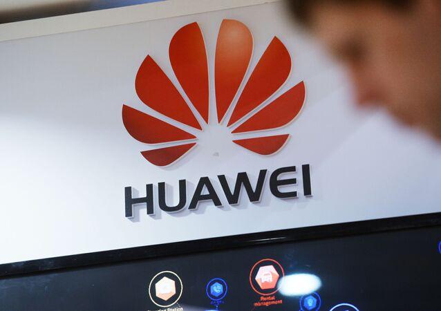 Pawilon firmy Huawei