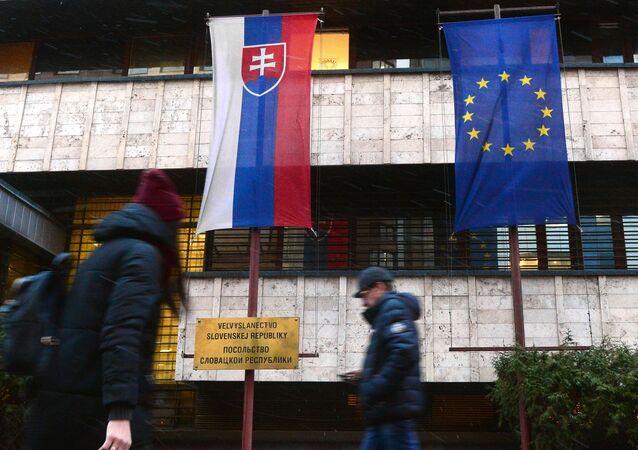 Ambasada Republiki Słowackiej przy ul. Juliusza Fucika w Moskwie.