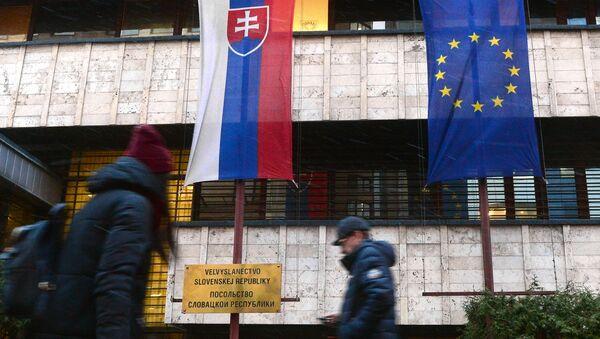 Ambasada Republiki Słowackiej przy ul. Juliusza Fucika w Moskwie - Sputnik Polska