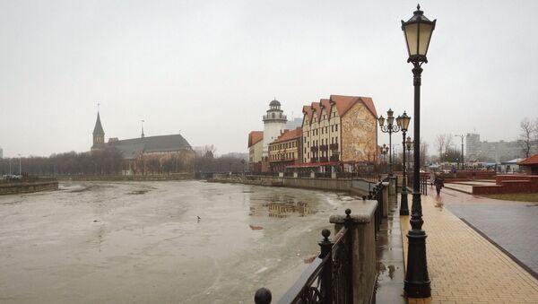 Bulwar w Kaliningradzie - Sputnik Polska