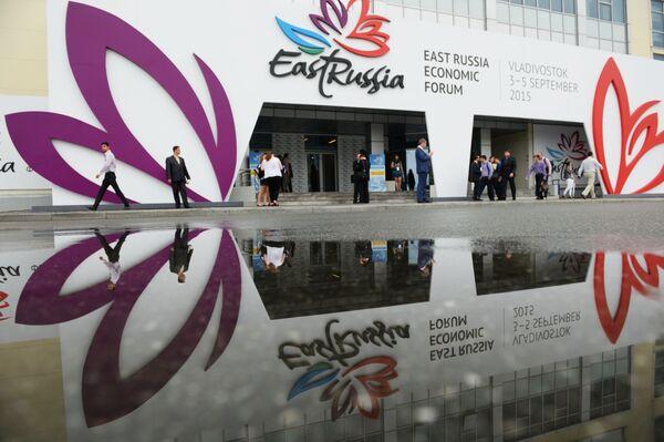 Uczestnicy Wschodniego Forum Ekonomicznego - Sputnik Polska