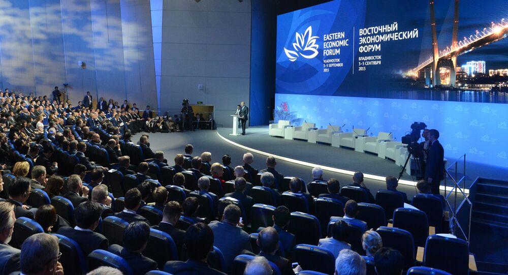 Wschodnie Forum Ekonomiczne 2015