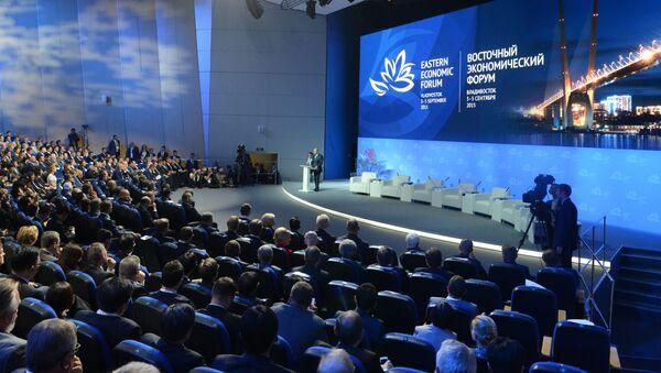 Wschodnie Forum Ekonomiczne 2015 - Sputnik Polska