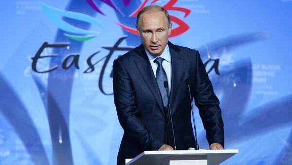 Prezydent Rosji Władimir Putin przemawia na otwarciu Wschodniego Forum Ekonomicznego - Sputnik Polska