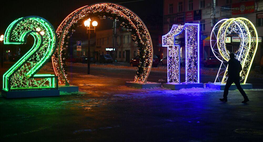 Noworoczna iluminacja na Placu Lenina w Tule