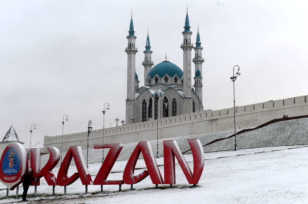 Meczet Kul Szarif w Kazaniu