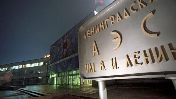 Leningradzka elektrownia atomowa - Sputnik Polska