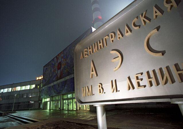 Leningradzka elektrownia atomowa