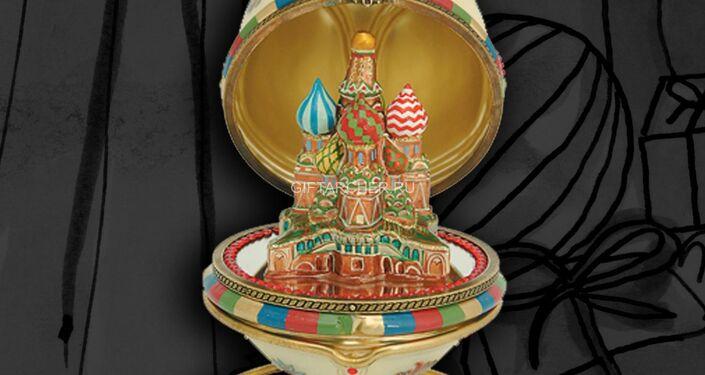 Ozdobne jajo, pamiątka z Moskwy firmy Komozja Family