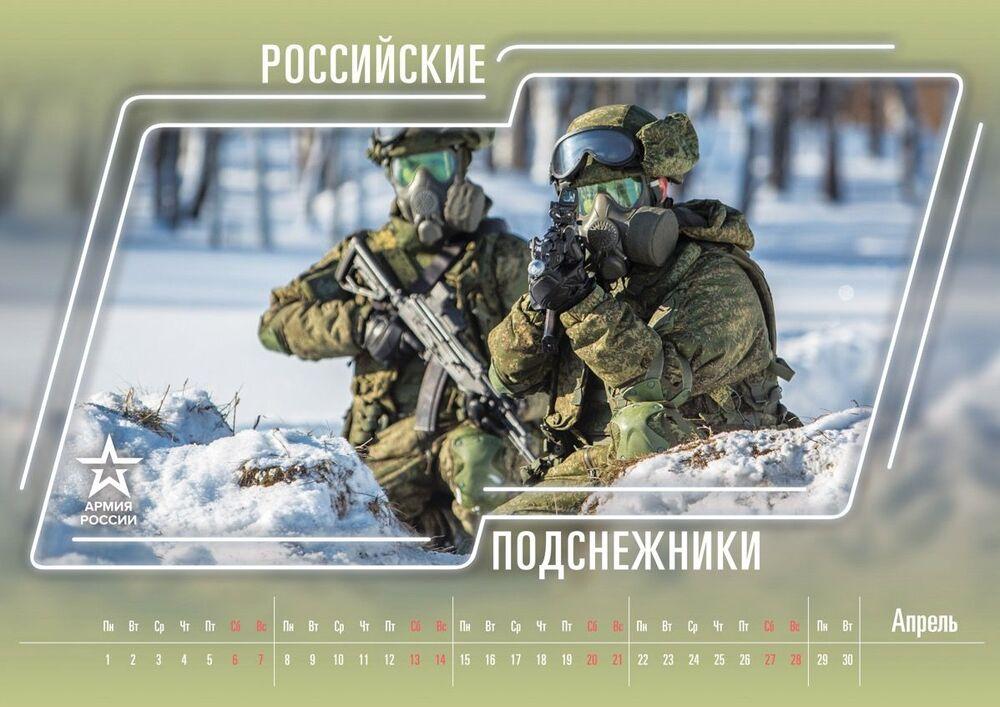 Rosyjskie przebiśniegi