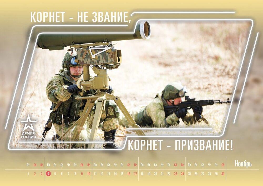 """Kornet to nie tytuł, to powołanie! (Gra słów: """"kornet"""" to dawny francuski tytuł wojskowy i również nazwa rosyjskiej broni)"""
