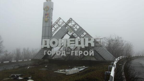 Stela przy wjeździe do Doniecka od strony wsi Spartak - Sputnik Polska