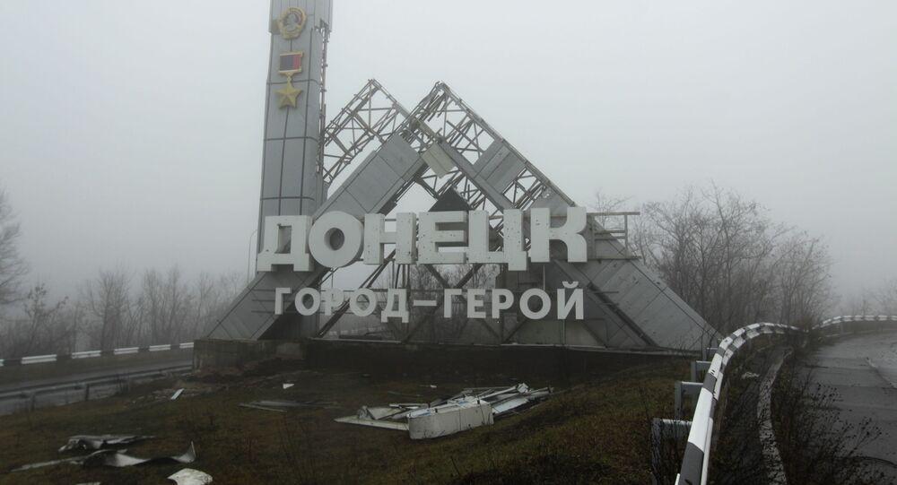 Stela przy wjeździe do Doniecka od strony wsi Spartak