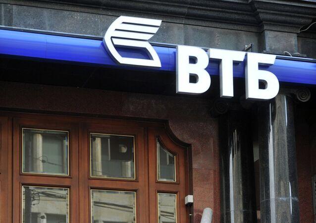 Rosyjski bank WTB