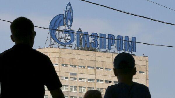Офисное здание российской энергетической компании Газпром в Москве - Sputnik Polska