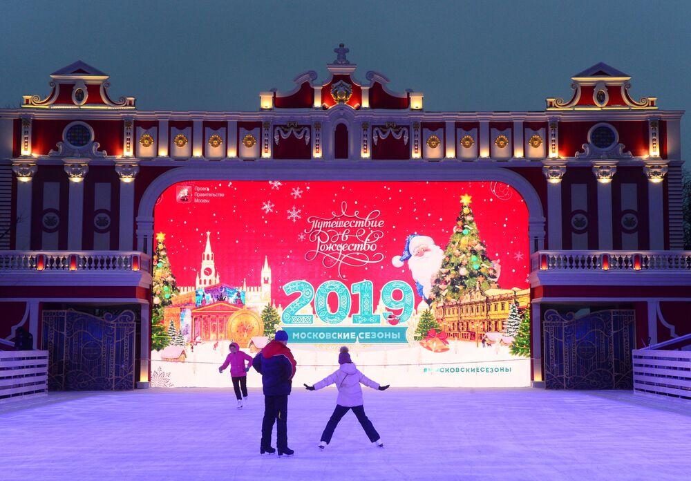 Festiwal Podróż do Świąt w Moskwie