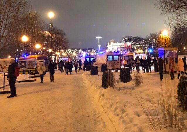 Zawalenie się mostu w Parku Gorkiego w Moskwie.
