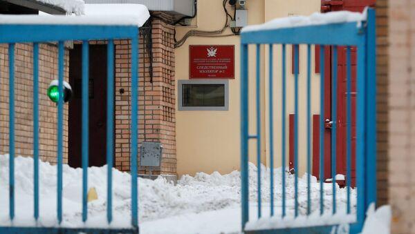 Więzienie Lefortowo, w którym osadzono byłego żołnierza amerykańskiego Korpusu Piechoty Morskiej Paula Whelana - Sputnik Polska