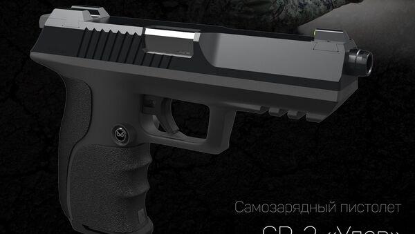 """Pistolet """"Udaw - Sputnik Polska"""
