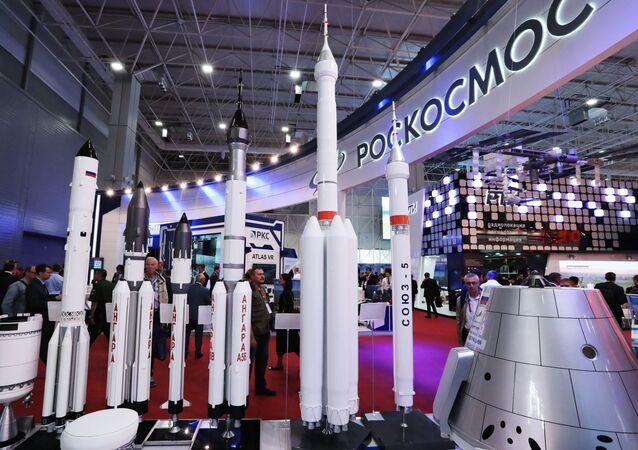Roskosmos, forum międzynarodowe «Armia-2018»